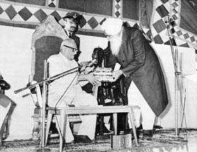 Sant Kirpal Singh with the President of India, Dr V.V. Giri