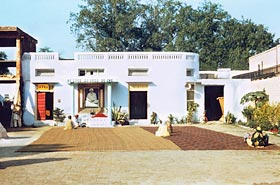 Amritsar-Centre, front view 1980