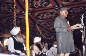 Vice-President of India Dr. G.S. Pathak giving his speech, February 3, 1974