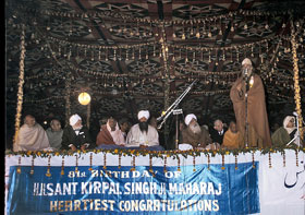 Pir Vilayat Inayat Khan, head of the Sufi order, delivered his speech, February 6, 1974